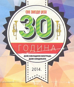 30 BJF - Amblem