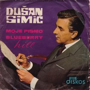 ex YU Simić Dusan EDK 3025