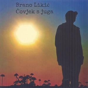 Brano Likic - Omot (cut)