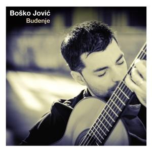 Boško Jović - Omot