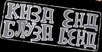 Kiza Bluza - Logo - small