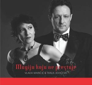 Maričić Jovićević - CD