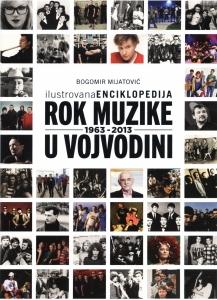 rok enciklopedija Vojvodine (omot)