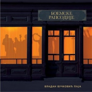 Vladan Vuckovic Paja - CD