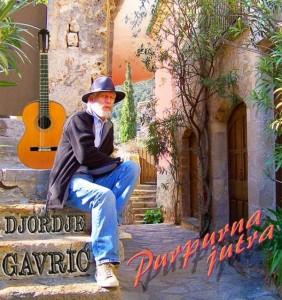 Gavric Djordje - Omot CD-a
