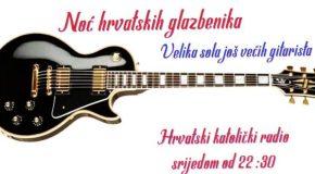 NOĆ HRVATSKIH GLAZBENIKA – HKR, Zagreb (HR), srijedom od 22:30