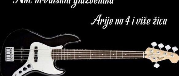 Noć hrvatskih glazbenika – G03 – Arije na 4 i više žica