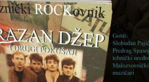 LOznički ROCKovnik – Prazan džep i drugi pokušaji – Prikaz knjige